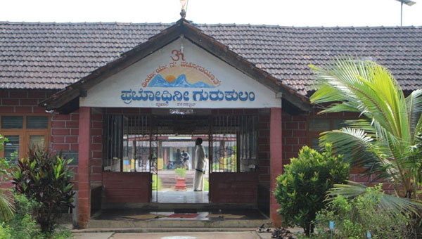 Gurukula Education System